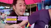 李湘跟王岳伦通话,沙溢在旁边捣乱,王岳伦只好捂住沙溢的嘴!