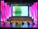 【舞蹈022】《欢乐QQ总动员》【完整版+伴奏QQ914471079】