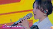 嗨唱转起来:冯提莫演唱《世间美好与你环环相扣》引发全场大合唱