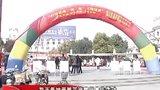 阜阳新闻联播(131201)---安徽频道新闻中心_7