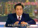 面对WTO中国企业家须知02(共12集)www.jueze.net—在线播放—优酷网,视频高清在线观看