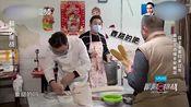 黄磊、王迅早餐店卖豆浆油条,食客络绎不绝,不知能否按时完成任务!