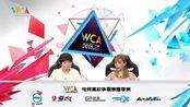 WCA2016高校赛春季赛《英雄联盟》8进4 南昌理工学院get战队 vs 重庆大学CQU战队(2)