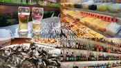VLOG#27||青岛啤酒博物馆||台东步行街||前海沿||喻记南派麻辣烫||街景||鲅鱼饺子||胶东炒八带||炒蛤蜊||家常烧黄鱼
