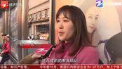 浙江省教育厅:中小学生减负工作实施方案 网友:真的能起到减负作用么?