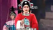 经典蒲剧《打金枝》山西省临汾市侯马蒲剧团演出