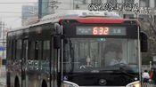 北京公交632路车辆全集 2012版