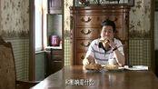林子阳真创造第一了,这下岳父傻眼了,面包都吃不动了