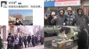 万众一心抗疫!各地市民企业送口罩酒精:中国加油!武汉加油!