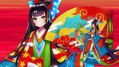 【FGO·1080P】清少纳言[霊基1+3](CV:菲鲁兹·蓝)宝具+EX+3技能
