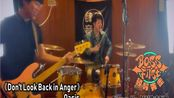 朋克乐队翻唱oasis《Don't look back in anger》cover by 领导先走乐队 40秒开始正片