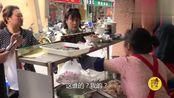 南京夫妻开小吃店24年,6元一碗15个鲜肉馄饨,生意火日进万元!