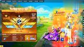 QQ飞车:天美变良心了,每个人都可以免费领取女性T2机甲紫焰战神!