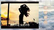 唐嫣与罗晋的爱情故事:异地恋如何长久,美女精辟地总结出八个字