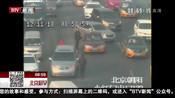 11月12日北京市路况直播08:58