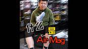 什么是Air Mag7?别问了,回到未来是在鞋鬼那抢的