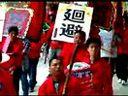 2010莆田  涵江区国欢镇塘头会庆堂121