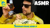 【german freak】德国人戈普尼克吃的是PELMENI-21161;(15K特价)GF21161;)(2019年11月19日4时45分)