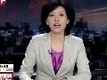 日本福岛县东部海域发生6.2级地震