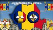 【波兰球】罗马尼亚国庆日 ~ PPT视频XD National day of Romania!