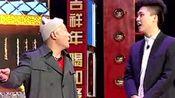 赵本山赵四爆笑小品《摔杯》 台下从头笑到尾。比央视春晚好多了