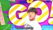 TF少年GO之TFBOYS幼年视频曝光 全体崩溃