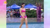 烟波袅袅泳池秀:03号怀化女孩,1米77粉色泳装,还有小虎牙!