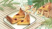 【亲子好时光】24个月宝宝辅食:春日亲子早餐布丁吐司