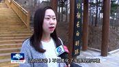 """安图县直机关团工委开展庆""""五四""""活动"""