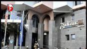 马里首都酒店遇袭 3名中国铁建员工遇难