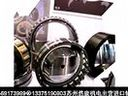 《fag自调心球轴承》报价▓▓22216E1K轴承22216-E1-K + AH316轴承