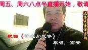 木子青争俱乐部周末特别节目,歌曲《花钱如流水》