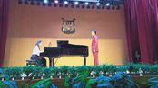 12.18 中国音乐学院周强副教授师生音乐会《怀念》《太阳出来喜洋洋》