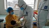 好消息!湖北十堰最小新冠肺炎患者治愈出院,入院时才29天