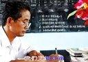 乡村教师之歌(原创歌曲MV)