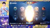 耀神第一李白-Dae直播录像2019-10-02 19时48分--20时50分 全网狙击第二天 一局6666!