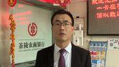 茶陵农村商业银行:服务三农 扎根基层