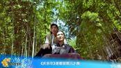 《庆余年》速看版30,陈萍萍做局引鉴查院内奸,朱格落网