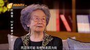 92岁的叶嘉莹,自曝被追经历,她的男友真的很会追女生