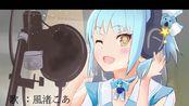 白日_king gnu short ver.(風渚こあ_koala_cover) ( 1080 X 1080 )