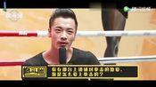 格斗迷专访演员薛皓文:他是《羞羞的铁拳》的拳王吴良!