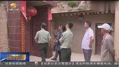 甘肃省为军烈属、退役、现役军人家庭悬挂光荣牌