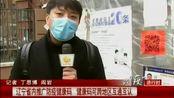 辽宁省内推广防疫健康码,可跨地区全国通用