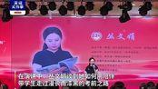 """她从教11年,两度提前结束产假返岗,获评深圳宝安""""年度教师"""""""