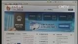 [视频]中国记协召开编辑记者座谈会:坚决抵制新闻敲诈和假新闻