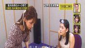 2019.11.17「乃木坂工事中」VTRクイーン決定戦!珠玉のVTRが続々登場!