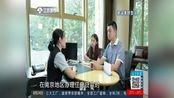 中国建设银行南京分行:英才聚金陵 龙卡伴你行