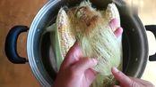 玉米粒的功效是如此的神奇,它们可以治愈许多慢性疾病,并且不再被当作垃圾扔掉