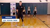 【Jr.NBA居家课】P3篮球练习