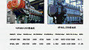 [上海交大]船舶柴油机基础02